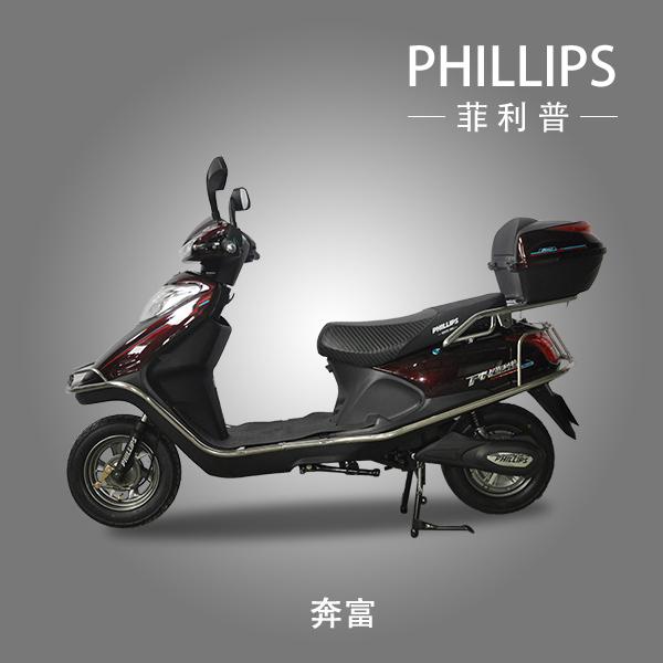 嘉兴菲利普车业_北京赛车PK10开奖结果历史记录
